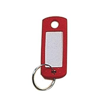 תמונה של מחזיק מפתחות פלסטיק לשם