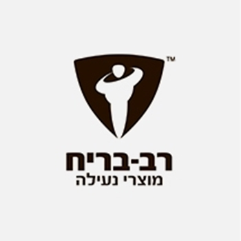 Picture for manufacturer רב בריח